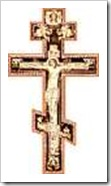 russian_orthodox_cross
